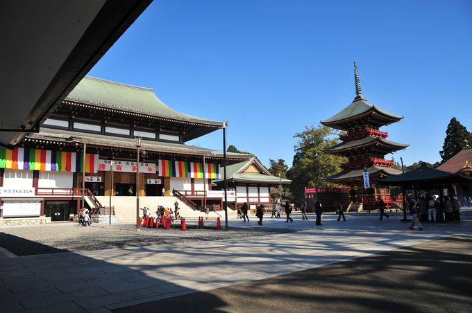 1日目午後:成田山新勝寺を参拝!