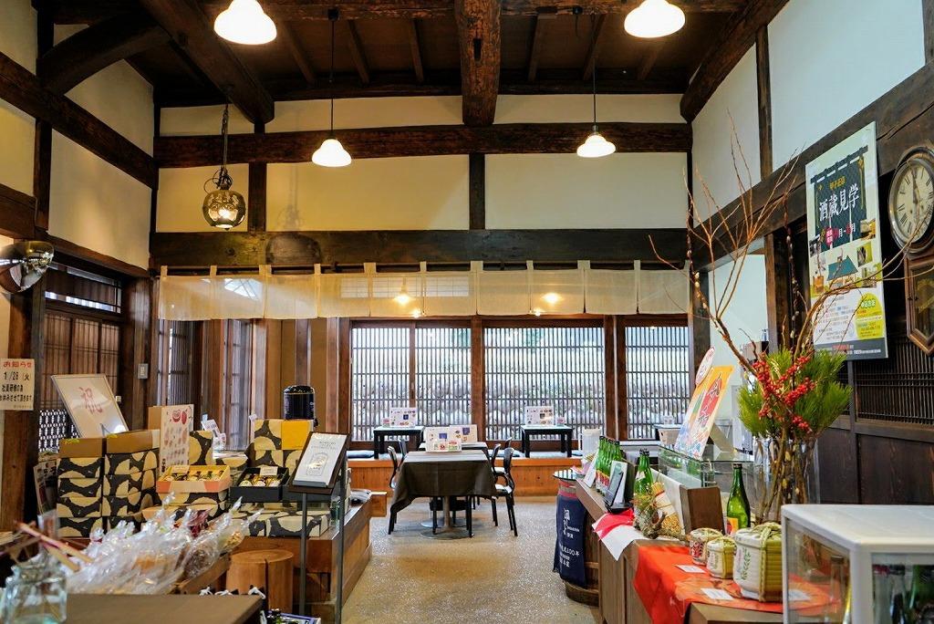1日目ランチ:南酒々井の酒蔵カフェ・まがり家でランチ