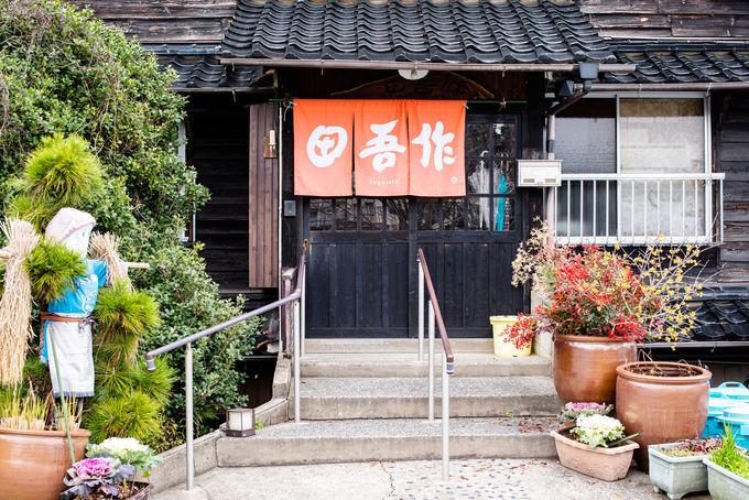 1日目ランチ:日本一の居酒屋!?「田吾作」で野菜たっぷり定食