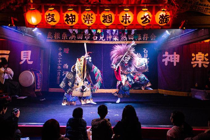 1日目夜:勇壮な舞!三宮神社の「石見夜神楽」で異世界へ