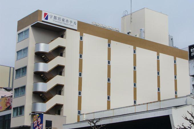 11.宇都宮東ホテル