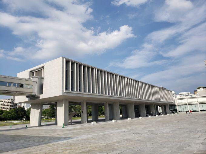 2.広島平和記念資料館/広島市