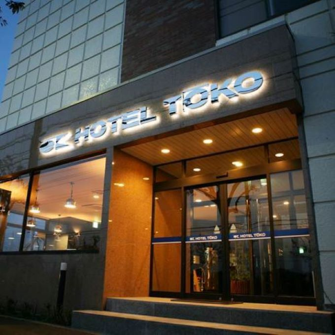 10.ホテル東光
