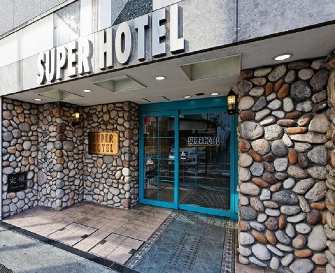 8.スーパーホテル神戸