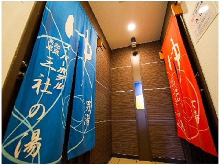4.スーパーホテル八戸天然温泉