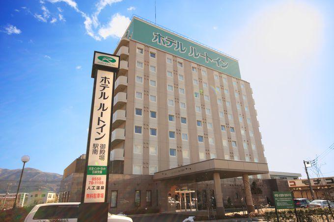 2.ホテルルートイン御殿場駅南