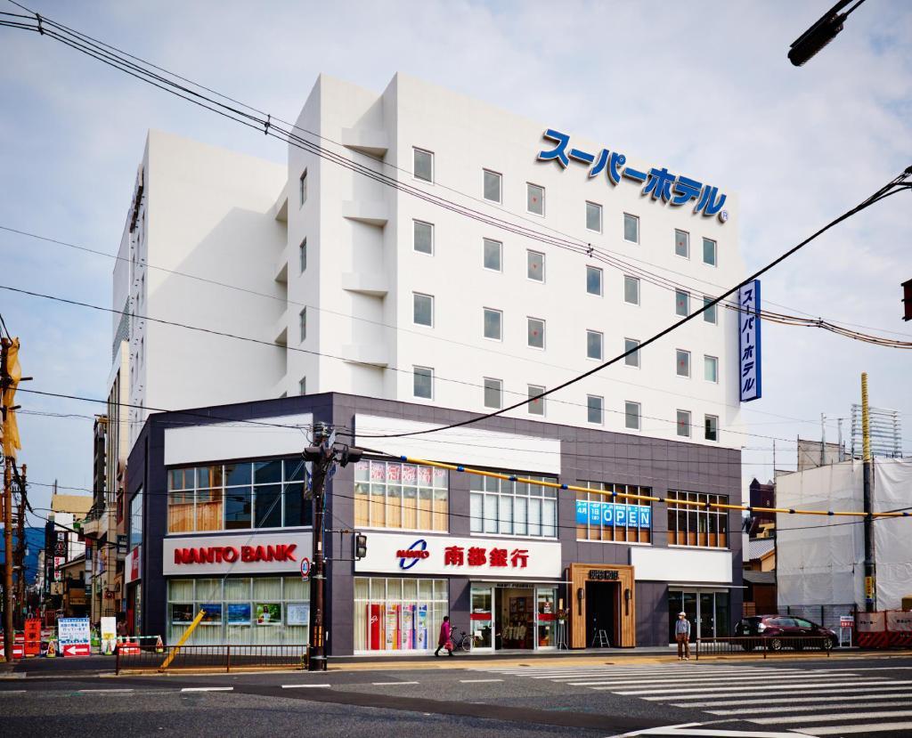 2.スーパーホテルJR奈良駅前・三条通り
