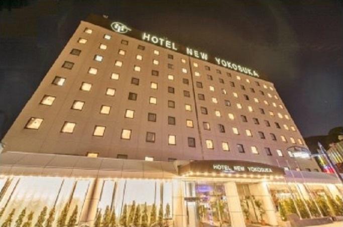 3.ホテルニューヨコスカ