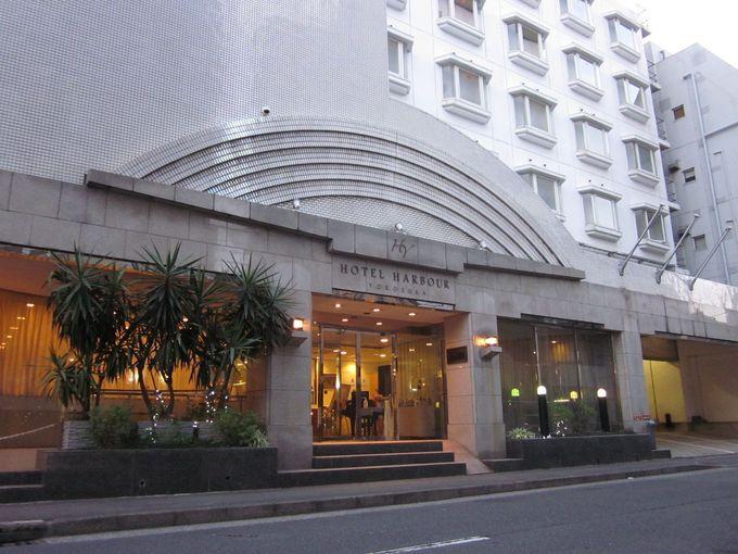 1.ホテルハーバー横須賀