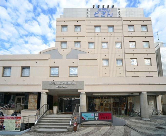 3.ホテルとざんコンフォート小田原