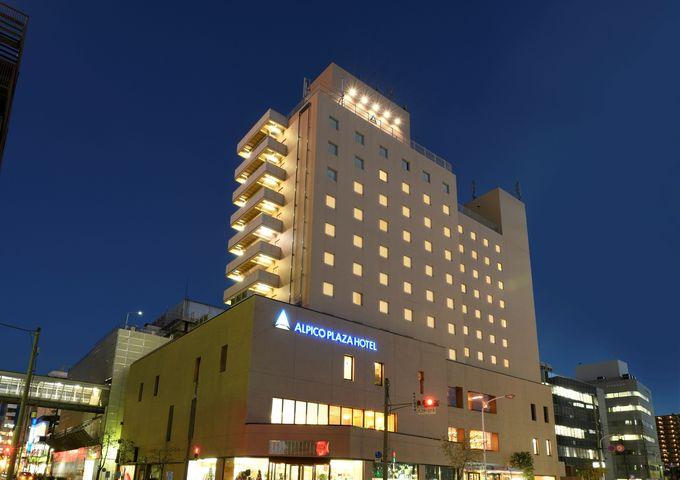 4.アルピコプラザホテル