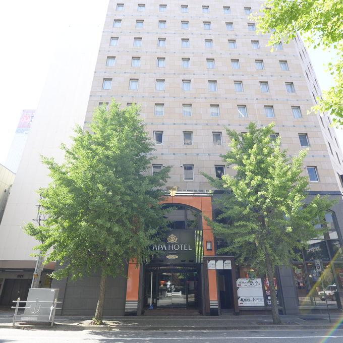 8.アパホテル<新潟>