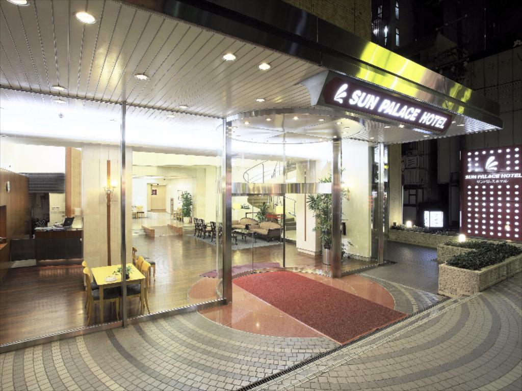1.サンパレスホテル