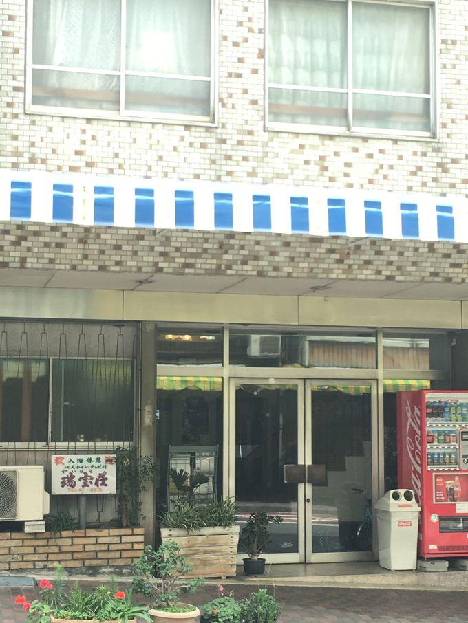 7.ビジネスホテル 瑞宝荘