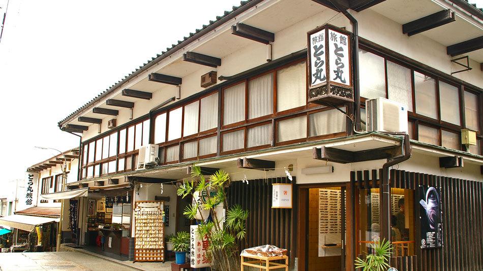 7.虎丸旅館