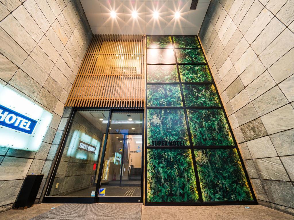 9.スーパーホテル高松・田町