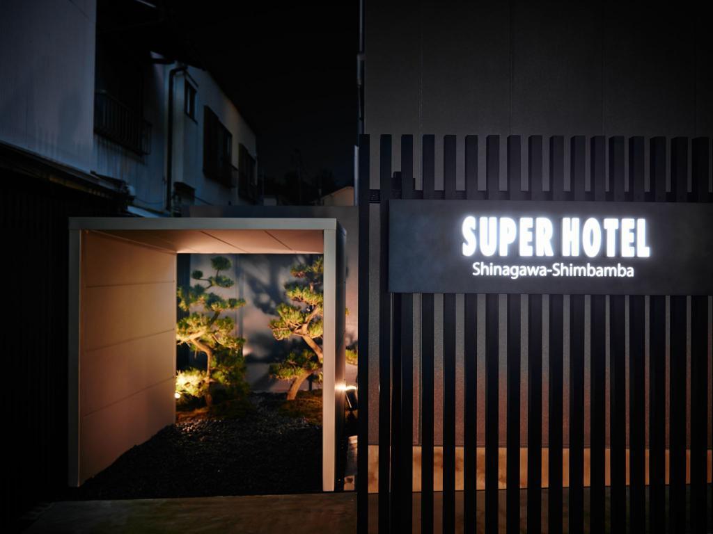 1.コスパ最高!東京の格安ホテル