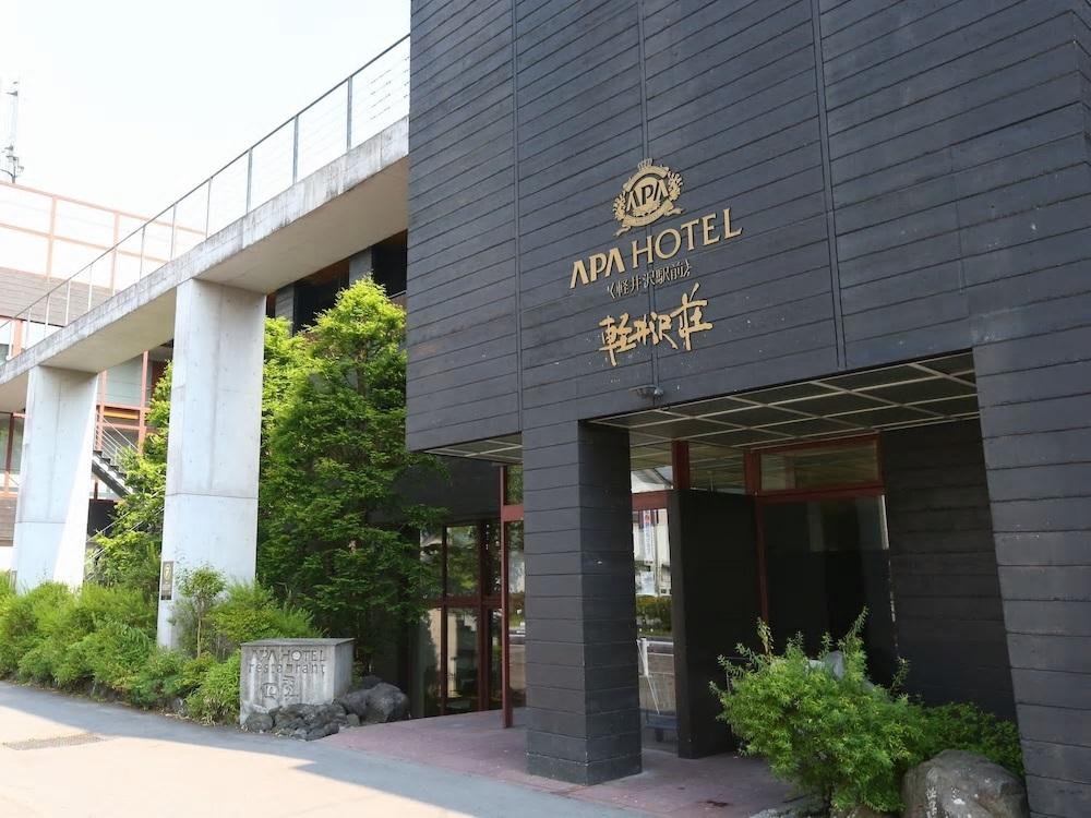 1.お得にテレワーク!軽井沢の格安ホテル