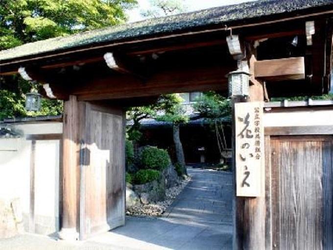 7.京都嵐山 花のいえ