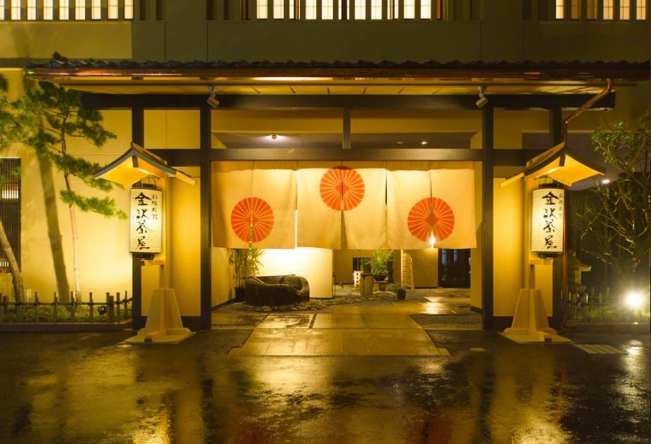 5.料理旅館 金沢茶屋