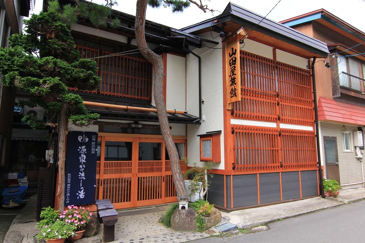 5.山田屋旅館