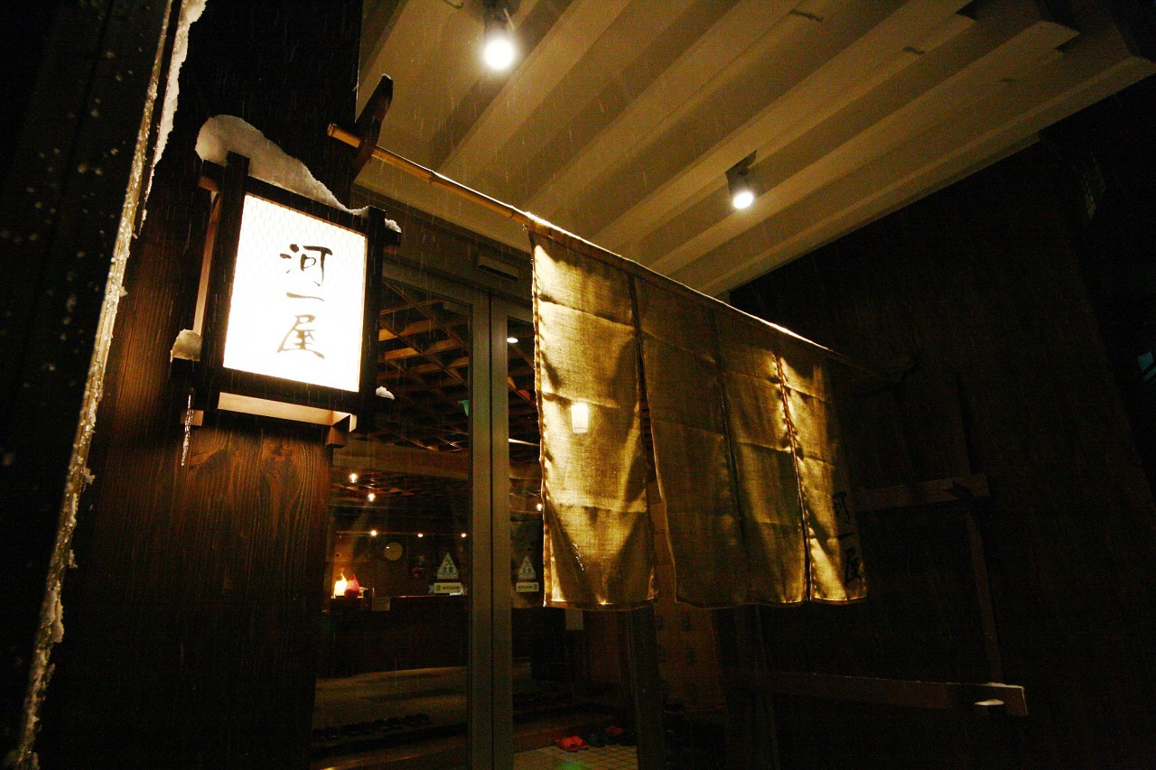 3.河一屋旅館