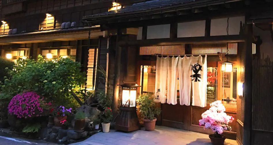 10.いろりの宿 芦名