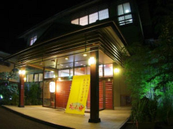 9.峰温泉 源泉かけ流しの宿 河津・花小町