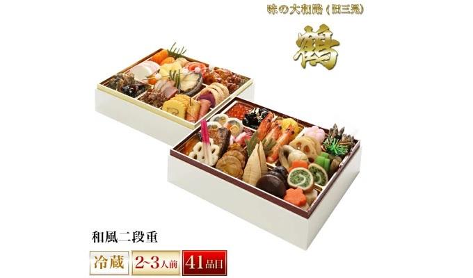 伝統的な和風おせちが食べたい!