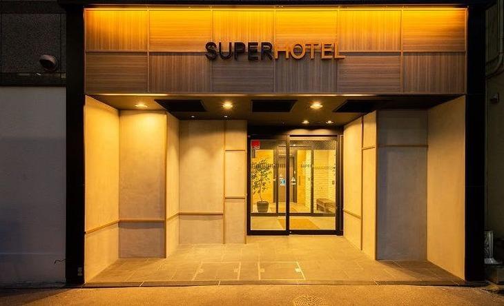 6.スーパーホテル神戸