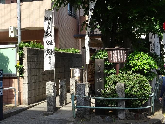 縁切榎(榎木稲荷神社)/東京