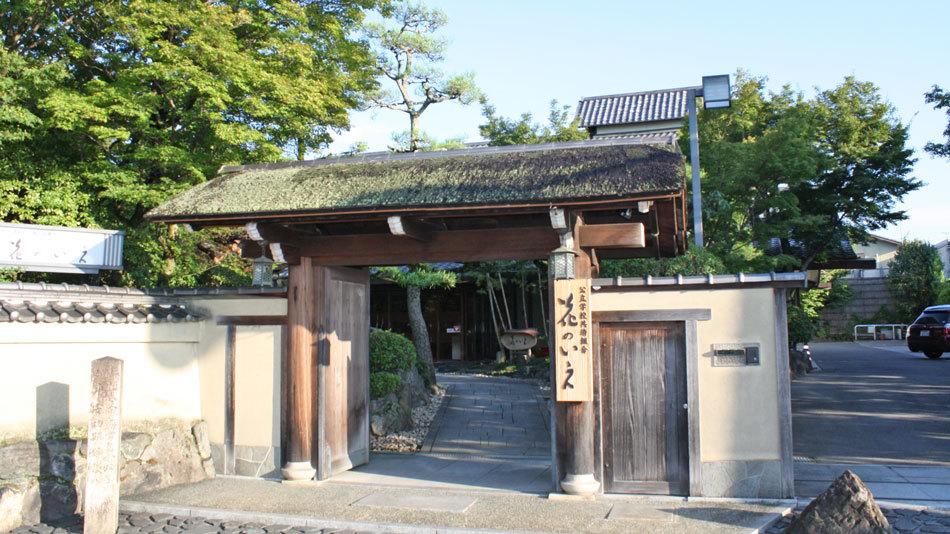 2.京都嵐山 花のいえ