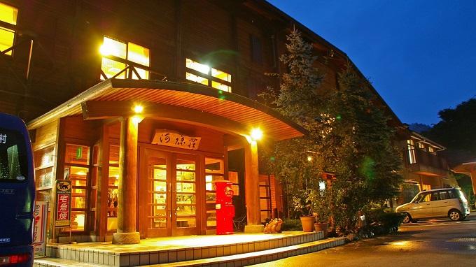 2.美山町自然文化村 河鹿荘/京都