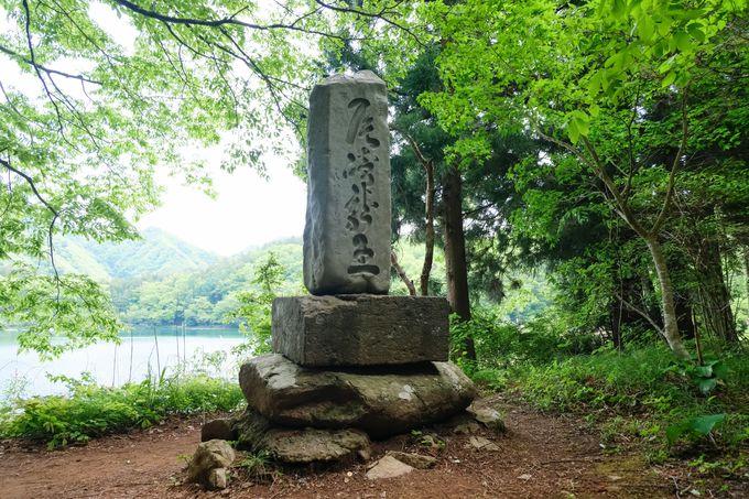 第七話 四尾連湖 水明荘