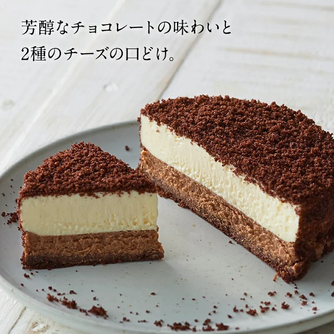 ひとくち食べれば北海道旅行気分に