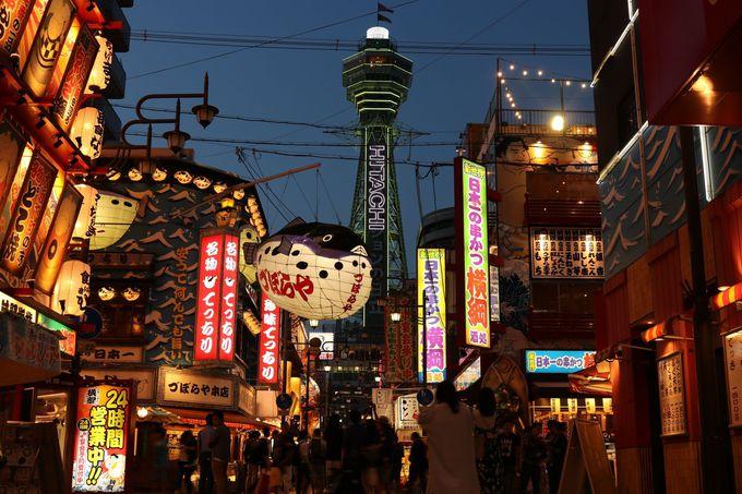 これぞ大阪な風景「新世界」