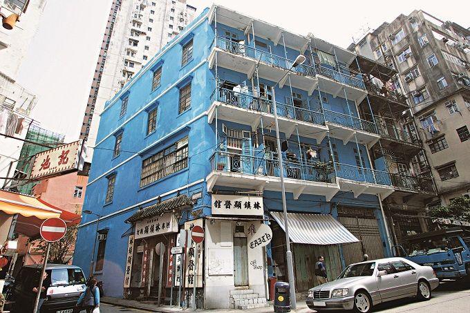12.湾仔 ブルーハウス/Chung Wui Mansion