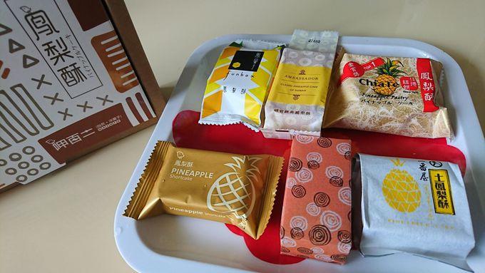 LINEトラベルjp 編集部の台湾好きスタッフが実際に食べて決めました!