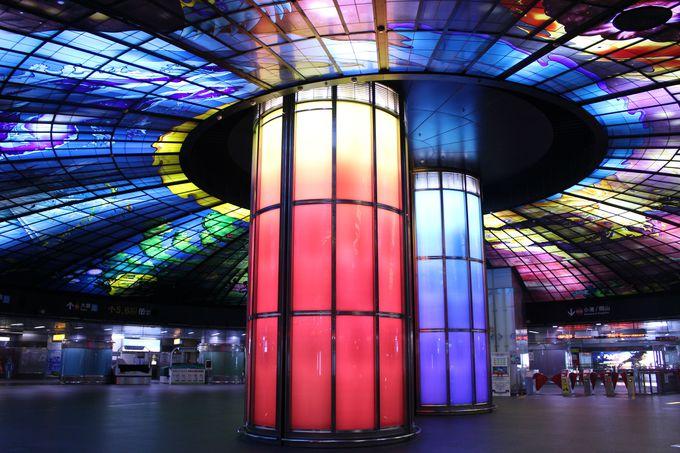 世界が認めた美しい駅「美麗島駅」