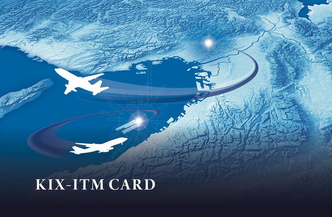 9.「KIX-ITMカード」に入会すればさらにお得に!