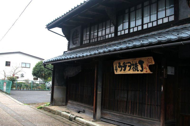 福井で民泊しよう!Airbnbで予約できるおすすめ5選