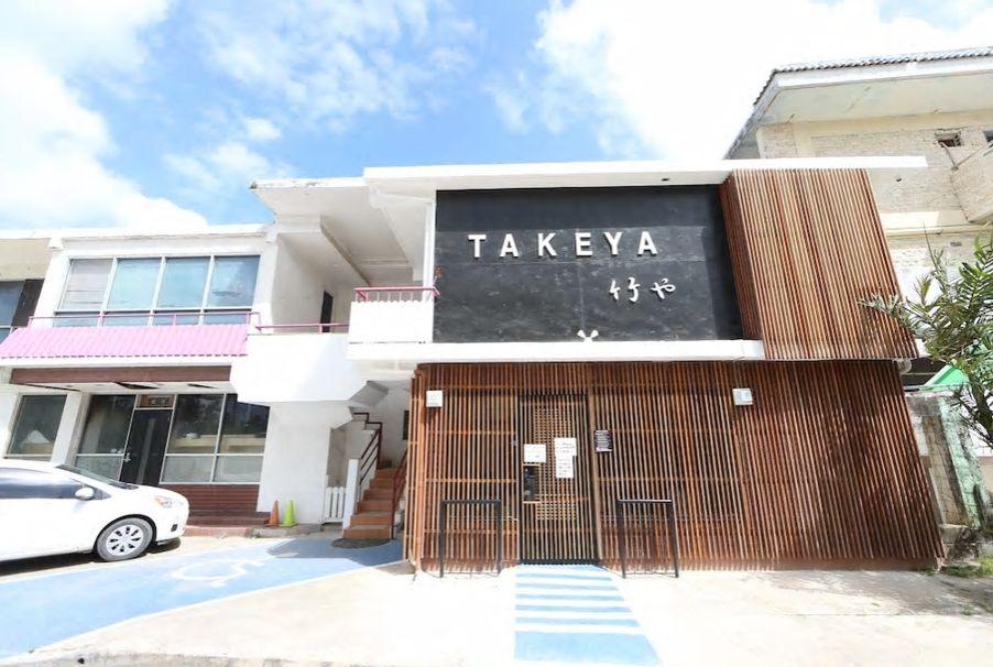 2.日本人ホストによる女性専用ゲストルーム