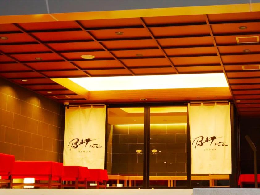 日本橋:アクセス良好!「日本橋室町BAY HOTEL」