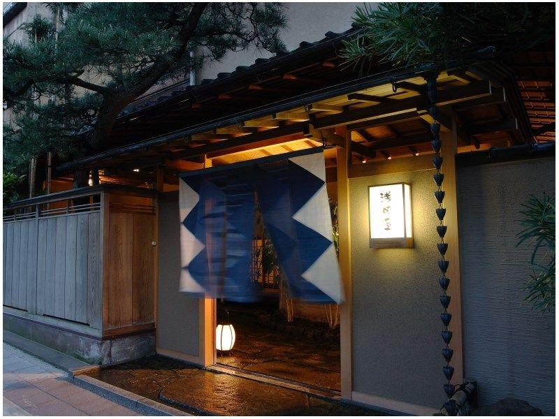 5.浅田屋