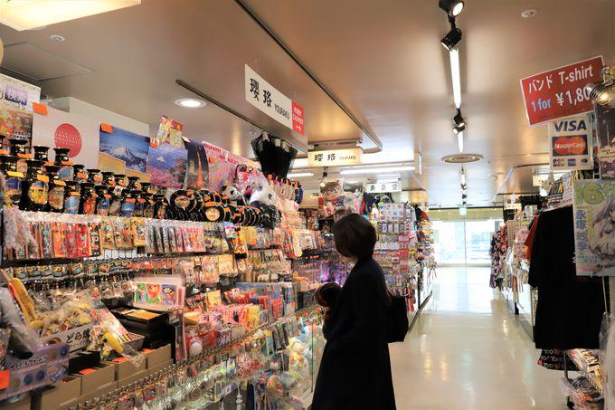 5.東京タワーの足元・フットタウンで遊ぼう