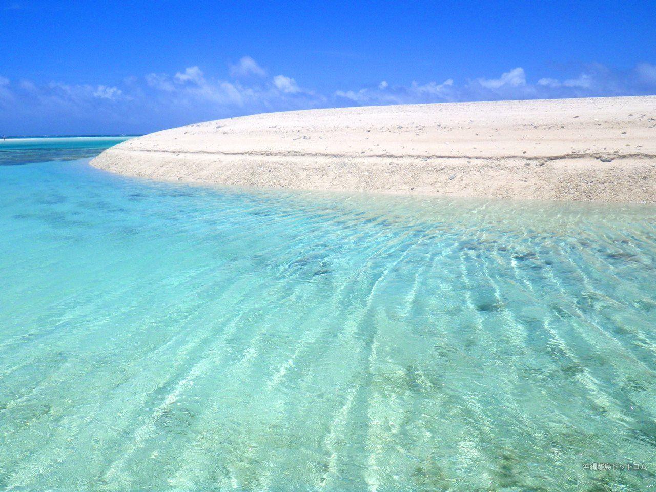 日本で一番綺麗な海はどこ?