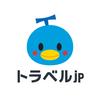 トラベルjp 編集部 新垣のプロフィール写真
