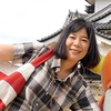 大関 留美子のプロフィール写真