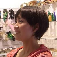 濱中 知穂のプロフィール写真