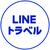 LINEトラベルjp 編集部のプロフィール写真